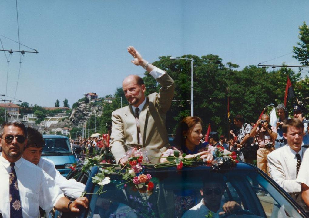 Царят в Пловдив