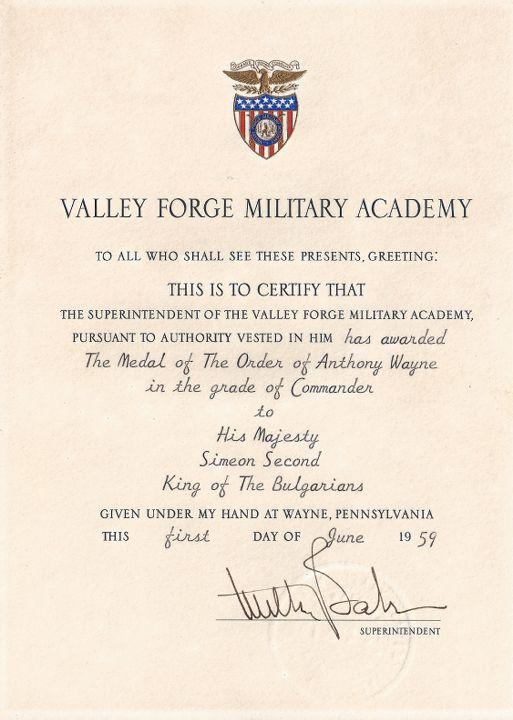 """Грамота на Военната академия за удостояването на Цар Симеон с медала """"Джон Уейн"""", 1959"""