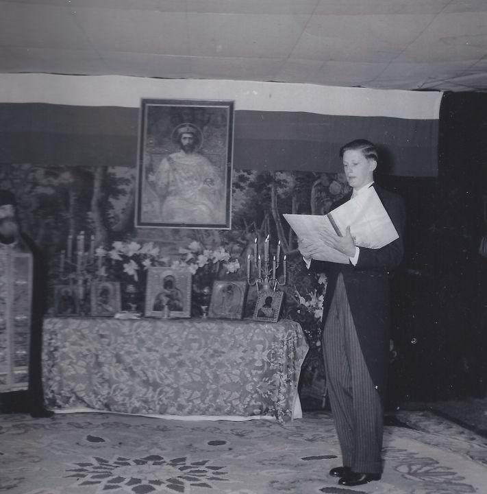 Пълнолетието, 16 юни 1955 г.
