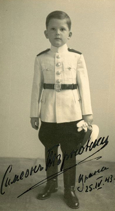 Н.Ц.В. Княз Симеон Търновски, подпоручик от Българската войска, 1943 г.